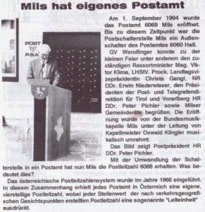 Eigenes Postamt 1994